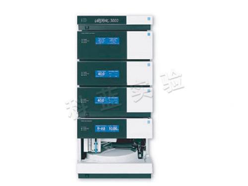 UltiMate3000高效液相色谱系统